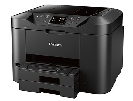 Canon-MAXIFY-MB2720-Driver-Download