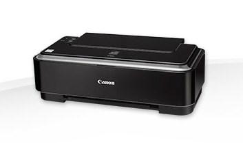 Canon-PIXMA-iP2600-Driver-Download