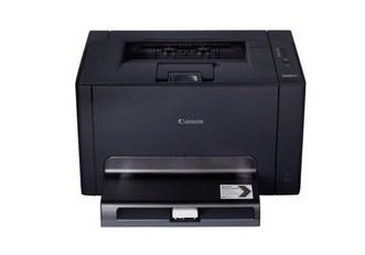 Canon-i-SENSYS-LBP7018C-Driver-Download