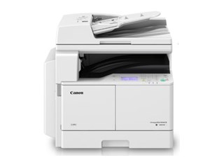 Canon-imageRUNNER-2004N-Driver-Download