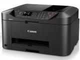 Canon-MAXIFY-MB2050-Driver