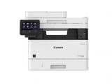 Canon-imageCLASS-X-MF1238-Driver-Download